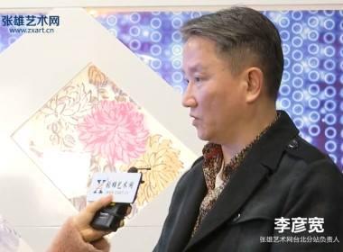 李彥寬|張雄藝術網台北站
